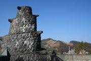 石山緑地公園