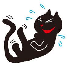 オーバーアクション黒猫