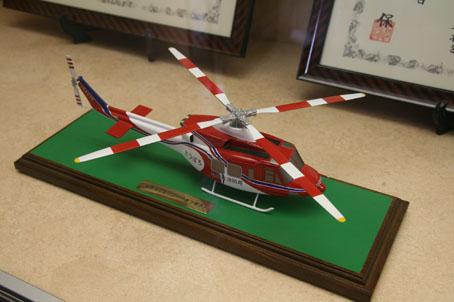 消防局のヘリの模型