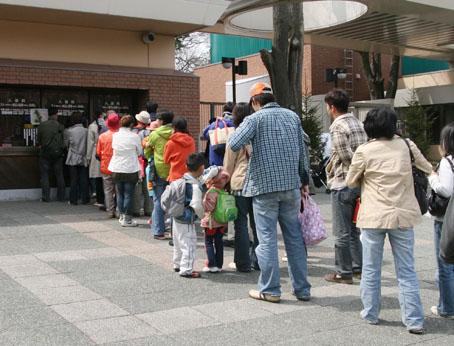 円山動物園正門