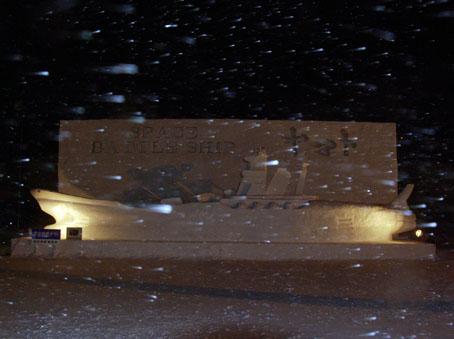 2011流氷まつり