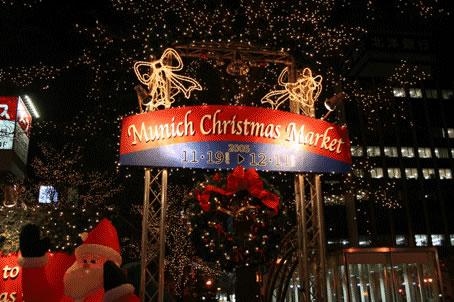 大通公園 クリスマス市