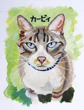 猫のカービーの絵