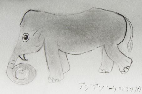 小学生の象の絵