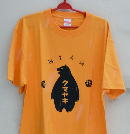 クマヤキTシャツ