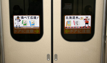 地下鉄のドア広告
